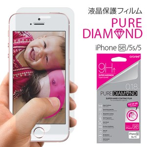 Pure Pure iPhone Lcd Protection