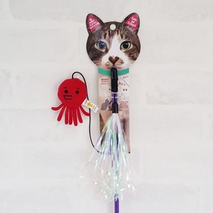 Cat Teaser Octopus / A Fun Silly Toy For Cats
