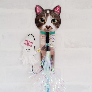 Cat Teaser Squid / A Fun Silly Toy For Cats