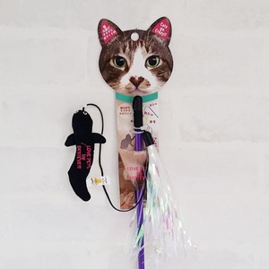 Cat Teaser Eel / Fun Crazy Toy For Cats