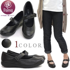 Pansy Flat Shoes Ladies Strap Office