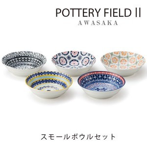 Pottery Field Small Bowl Set