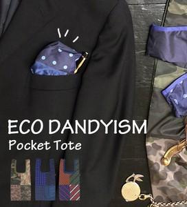 エコバッグ RS REGULAR Pocket
