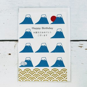 Card Birthday Mt. Fuji
