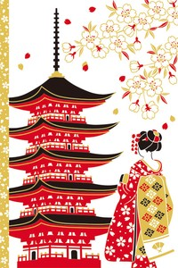 Silk Christmas Card Apprentice Geisha Christmas For