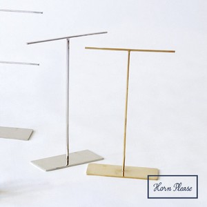 Brass Accessory Display Stand