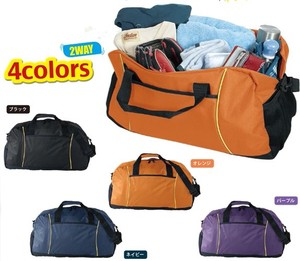 4 Colors Overnight Bag Storage