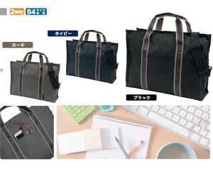 Business Casual Bags Standard Type