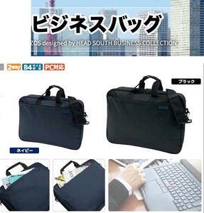 Business Casual Bags Effect