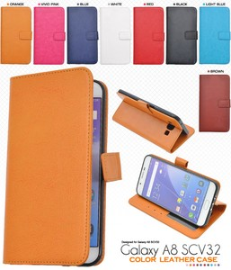 Smartphone Case 8 Colors SC Color Leather Case Pouch