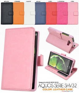 Smartphone Case 7 Colors Color Leather Case Pouch