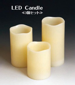 LED Candle 3 Pcs Set