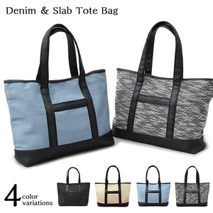 Denim Tote Bag Business Casual
