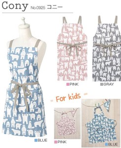 Apron Kids Bandana Set Parent And Child