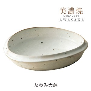 AWASAKA Large Bowl