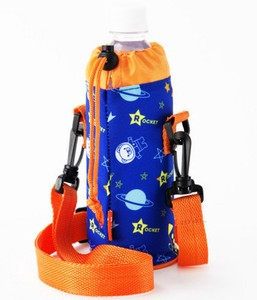 Kids Water Bottle Holder Blue