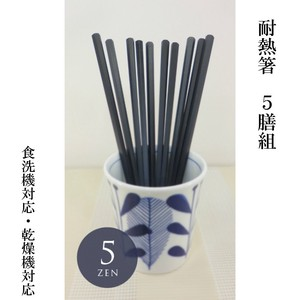 Heat-Resistant Hexagon Chopstick Zen Resin