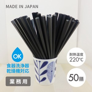 Heat-Resistant Hexagon Chopstick Zen Zen