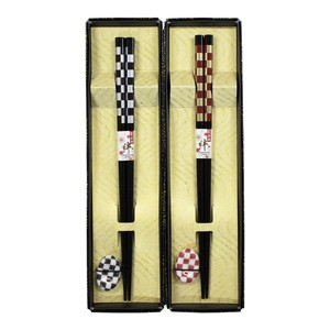 Chopstick Checkered Zen Chopstick Rest