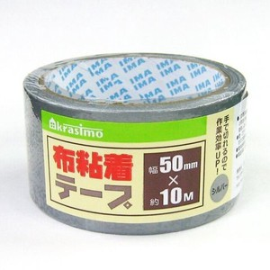 Fabric Tape Silver