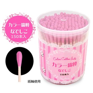 Color Cotton Swab Baby Pink Pink