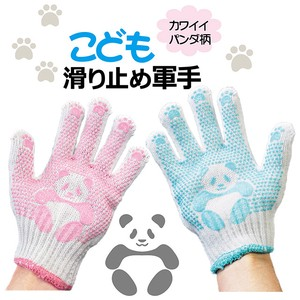 Child Slip Gloves