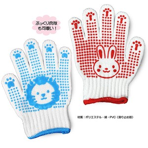 Petit Child Gloves