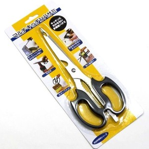Multi Effect Kitchen Scissor