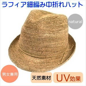 Felt Hat Hat Natural Countermeasure Unisex Control