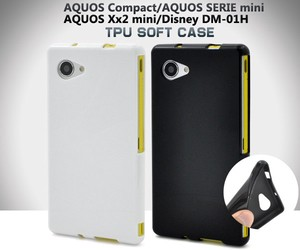 AQUOS Compact SH-02H/SERIE mini SHV33/Xx2 mini 503SH/Disney Mobile DM-01H用ソフトケース