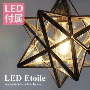 LED エトワール ペンダントランプ  照明