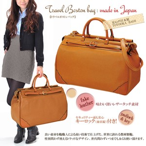 Synthetic Leather Overnight Bag