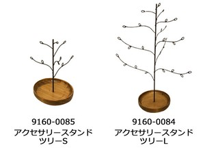 Iron Accessory Stand Tree