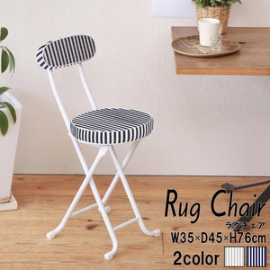 Sitting Feeling Chair Scandinavian Style Chair Cushion Folded Pipe