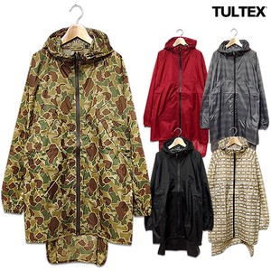 TULTEX Outdoor Good Colorful Repeating Pattern Raincoat