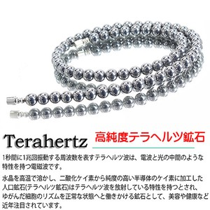 Terahertz Ore High Quality Terahertz Necklace