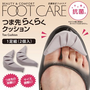 Toe useful Cushion