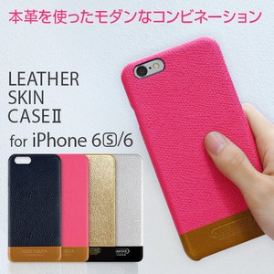 Genuine Leather Leather Skin Case