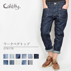 Top Denim Hickory Stripe Sarrouel Cafetty