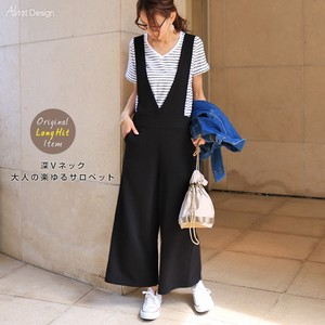 Overall Ladies All-in-one One-piece Dress wide pants V-neck