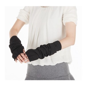 cocoonfit Silk Arm Cover