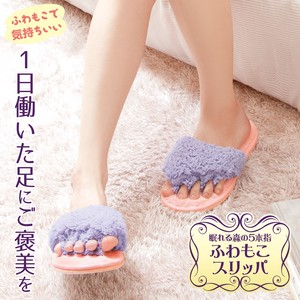 Five Fingers Slipper