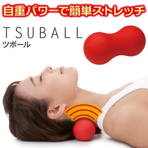 Tsubo Ball Easy Stretch Ball