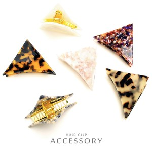 Tortoiseshell Triangle Clip Adult Production