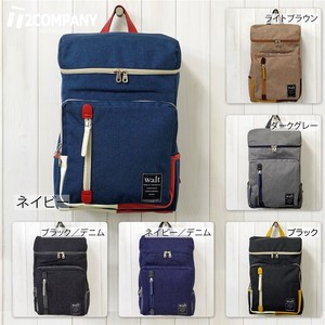Walt Switch Nylon Box Backpack