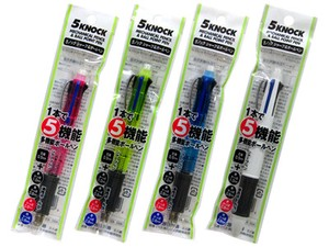 Knock Type Ballpoint Pen Mechanical Pencil