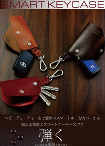 Osaka Artisans Leather Key Case