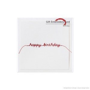 Embroidery Card White