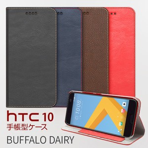 Notebook Type Buffalo Diary Cover