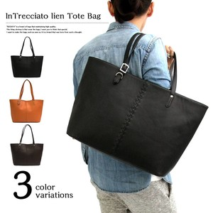 Line Tote Bag Fake Leather Business Casual